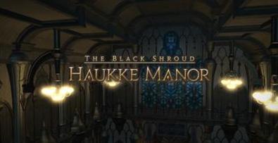 ffxiv-gil-final-fantasy-xiv-a-realm-reborn-haukke-manor