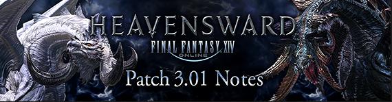 ffxiv-gil-final-fantasy-xiv-a-realm-reborn-patch-301