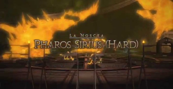 Hard Pharos Sirius